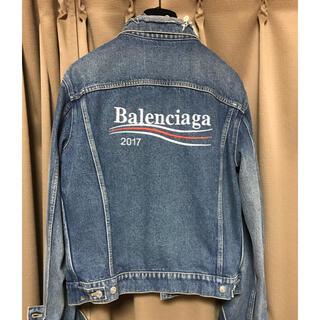 Balenciaga - バレンシアガ デニムジャケット 17AW