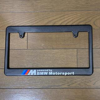 BMW - BMW Mスポーツナンバープレートフレーム