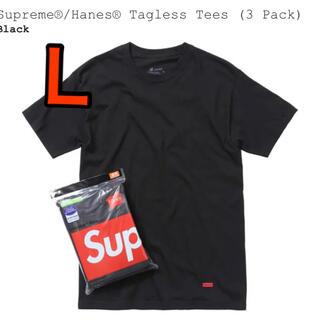 Supreme - Supreme®/Hanes® Tagless Tees (3 Pack)