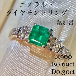 pt900 エメラルドダイヤモンドリングE0.69ct/D0.30ct リボン