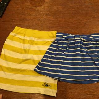 新品未使用 スカート二枚組 100サイズ
