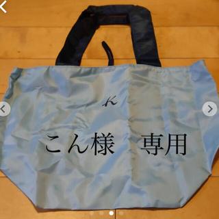 キタムラ(Kitamura)のこんさま 専用 キタムラ ファスナー付き エコバッグ 新品未使用(エコバッグ)