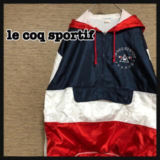 ルコックスポルティフ(le coq sportif)の【ルコック】アノラック トリコカラー カラフル 赤白紺 ド派手(ナイロンジャケット)