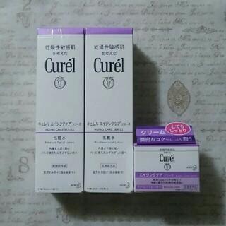 Curel - キュレル エイジング 化粧水&クリーム