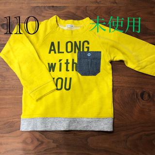 ラグマート(RAG MART)の黄色 イエロー トレーナー ロンT カットソー  ラグマート 新品未使用(Tシャツ/カットソー)
