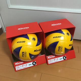 MIKASA - 新品未使用 ミカサ バレーボール 4号球 検定球 MVA400 2球セット