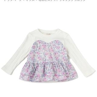petit main - プティマイン 100 90 トップス 子供服 女の子 Tシャツ ビスチェ[新品]