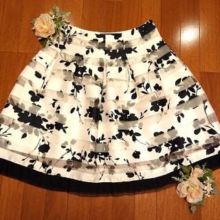 M'S GRACY - エムズグレイシー  花柄 チュール付きフレアースカート