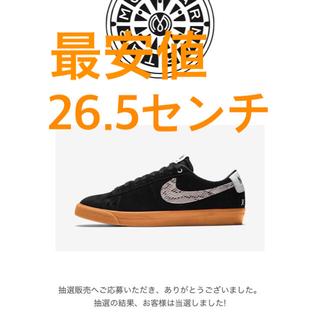 NIKE - 26.5 WACKO MARIA x Nike SB ナイキ ワコマリア