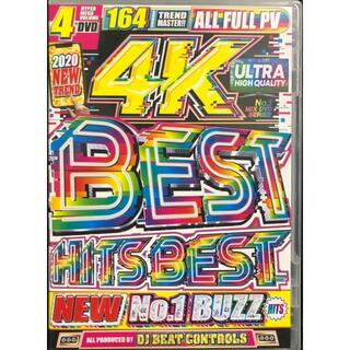 洋楽DVD 2020 4K Best Hits Best