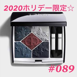 Dior - ホリデー限定☆ ディオール サンククルールクチュール 089 ブラックナイト