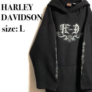 ハーレーダビッドソン(Harley Davidson)のHarley-Davidson ハーレーダビッドソン H-D アームプリント(パーカー)