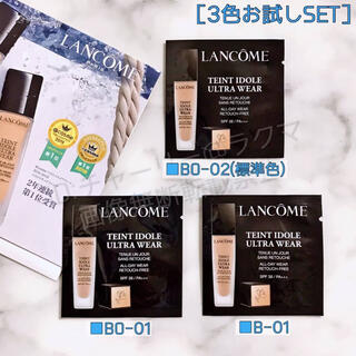 LANCOME - 【LANCOME】ランコム タンイドル リキッドファンデーション サンプルset