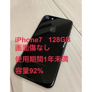iPhone - ♢美品iPhone 7  Jet Black 128GB SIMフリー♢