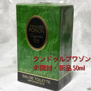 Christian Dior - 未開封新品♥️ディオール タンドゥルプワゾン オードトワレ 50ml