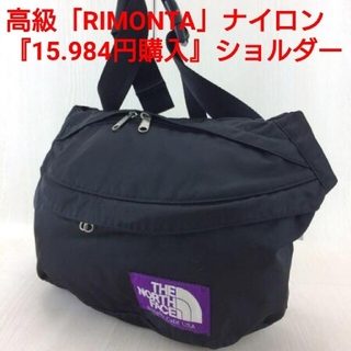 BEAUTY&YOUTH UNITED ARROWS - 値下❗★レア『15.984円購入』THE NORTH FACE RIMONTA