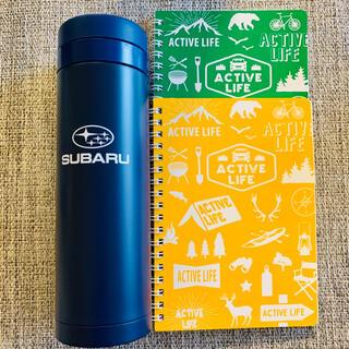 スバル(スバル)の【新品未使用】SUBARU【非売品】スリム ステンレスボトル 500ml(タンブラー)