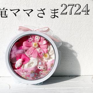 マグネット缶 new! 2724 マイメロディ(プリザーブドフラワー)