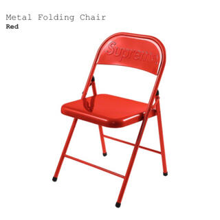 Supreme - Supreme Metal Folding Chair Red