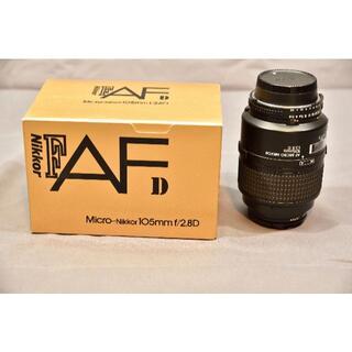 Nikon - Nikon micro-Nikkor 105mm f2.8D