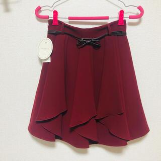 パターンフィオナ(PATTERN fiona)の新品タグ付き パターンフィオナ スカート Sサイズ(ひざ丈スカート)