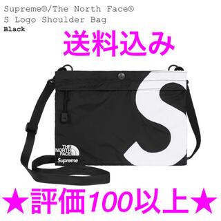 Supreme - Supreme North Face S Logo Shoulder Bag