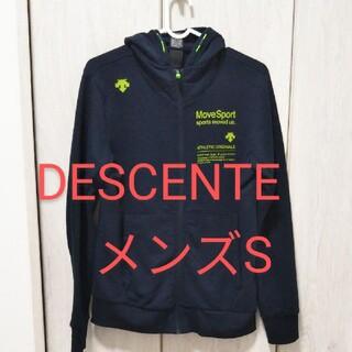 デサント(DESCENTE)のDESCENTEデサント黒色フード付きジャージ スエット パーカーメンズSサイズ(ジャージ)