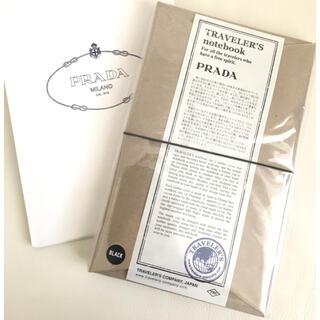 PRADA - プラダ PRADA ノート トラベラーズノート レギュラーサイズ ショッパー付き