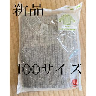 UNIQLO - 【新品 未開封】UNIQLO リブハイネックT グレー 100サイズ