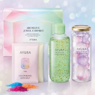 アユーラ(AYURA)のアユーラ コフレ 2020(入浴剤/バスソルト)