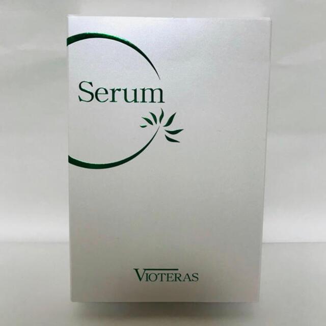 ヴィオテラス Cセラム 新品未開封 コスメ/美容のスキンケア/基礎化粧品(美容液)の商品写真