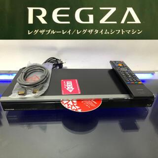 トウシバ(東芝)の東芝REGZA ブルーレイレコーダーDBR-Z250 Wチューナー 美品(ブルーレイレコーダー)