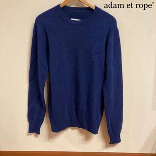 アダムエロぺ(Adam et Rope')のアダムエロペ adam et  rope' 長袖 ニット セーター ブルー M(ニット/セーター)