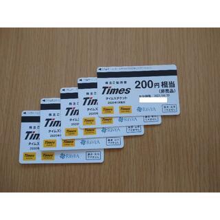 タイムズチケット 1000円分(200円券×5枚)