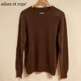 アダムエロぺ(Adam et Rope')のアダムエロペ adam et  rope' 長袖 ニット セーター ブラウン M(ニット/セーター)