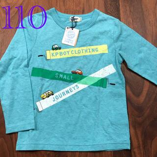 ニットプランナー(KP)のkp boy 日本製 水色 ロンT 新品未使用 110 ニットプランナー  (Tシャツ/カットソー)