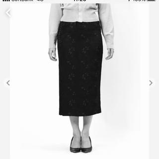 mame - mame19年SSジャガードスカート