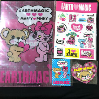 EARTHMAGIC - EARTH MAGIC アースマジック ステッカー シール クリアファイルセット