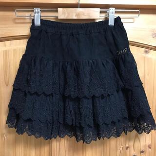 チップトリップ(CHIP TRIP)のCHIP TRIP スカート 120㎝ フォーマル ブラック チップトリップ(スカート)