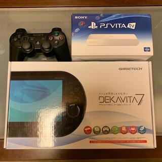 PlayStation Vita - 希少 PSVITA TVとDEKAVITA7 セット おまけ付