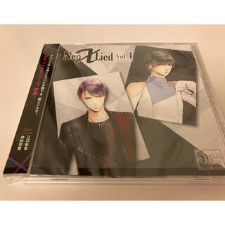 ムービック(movic)のSQ「Neo X Lied」vol.1 志季&壱星 solids quell(アニメ)