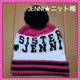ジェニィ(JENNI)の☆SISTER JENNI☆ボンボン付き ニット帽(^^)(帽子)