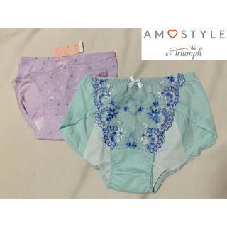 AMO'S STYLE - サニタリーショーツ二枚セット
