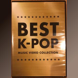 男女混合!100曲!BEST K-POP MV COLLECTION!エモい!