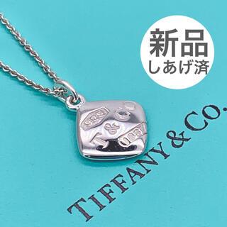 Tiffany & Co. - 美品 ティファニー Tiffany  ネックレス シルバー