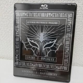 「LEGEND-S-BAPTISM XX-」(LIVE AT HIROSHIMA