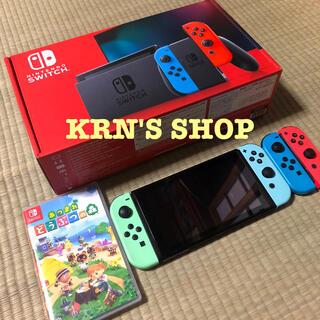 Nintendo Switch - Nintendo Switch あつまれどうぶつの森 Joy-Con