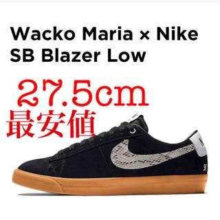 NIKE - Nike SB Blazer Wacko Maria Blazer Low