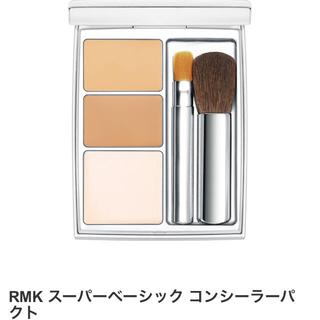 RMK - RMK コンシーラー スーパーベーシック コンシーラーパクト