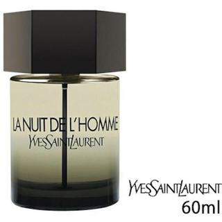 Saint Laurent - イヴ・サンローラン ラニュイドロム 60ml 香水
